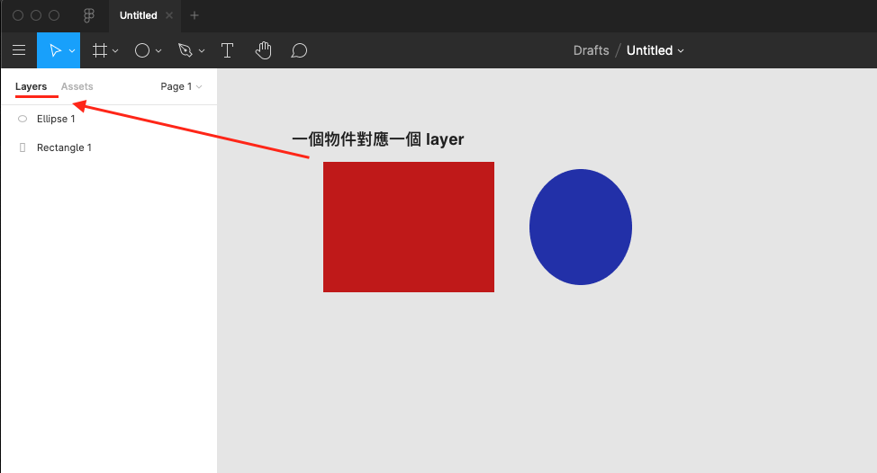 figma-layers-example